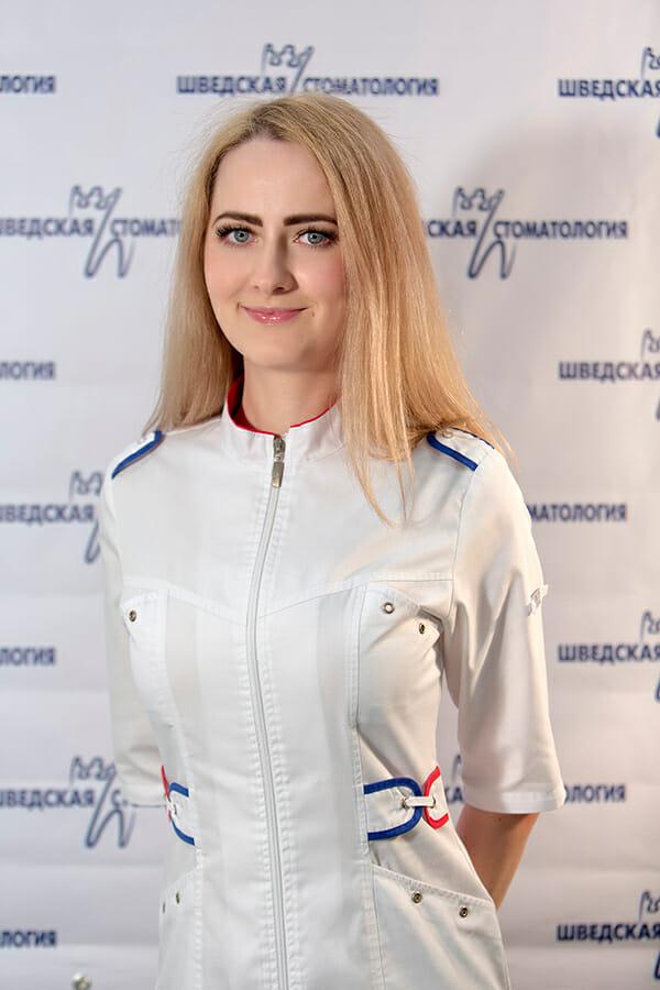 Кузьмина Елизавета  Викторовна